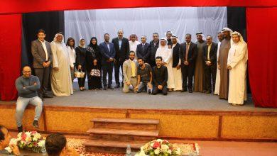 Photo of افتتاح صالة الريف الثقافية