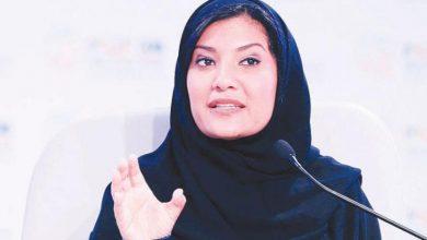 الأميرة ريم بنت بندر