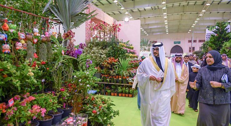 معرض البحرين الدولى للحدائق