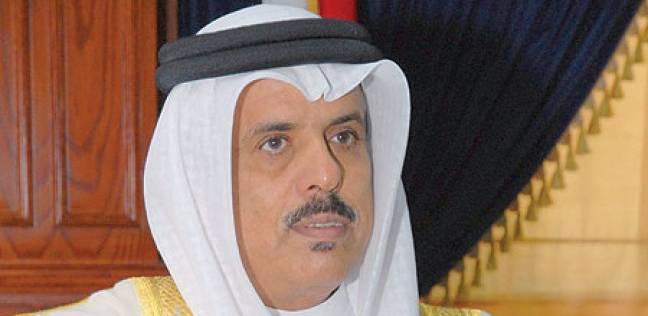 وزير التربية والتعليم البحريني