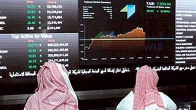 أخبار الأسهم السعودية اليوم