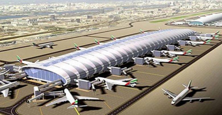 أهم أهداف مؤتمر الطيران المدني الدولي لعام 2019