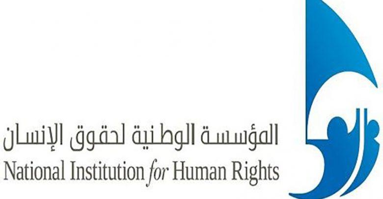 استقبال السيدة فوزية لرئيسة المؤسسة الوطنية لحقوق الإنسان