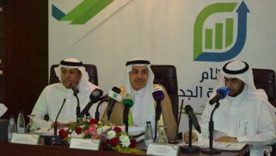 Photo of العمل بنظام المنافسة في السعودية لجذب المستثمر الأجنبي