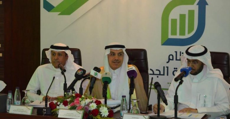 العمل بنظام المنافسة في السعودية