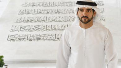 Photo of أكد ولي عهد دبي بدأ الحكومة في تنفيذ بنود وثيقة الخمسين