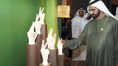 Photo of زيارة محمد بن راشد لمعرض آرت دبي بجميرا