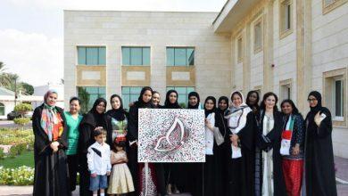 Photo of زيارة الوفد الألماني لمؤسسة رعاية النساء والأطفال