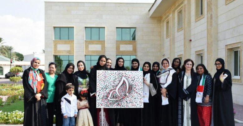 مؤسسة رعاية النساء والأطفال