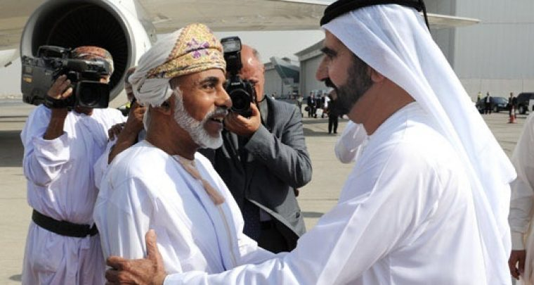 محاكمة حكومة عمان لخلية التجسس الإماراتية