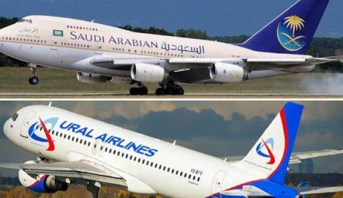 هبوط اضطراري لطائرتان واحدة سعودية والأخرى روسية