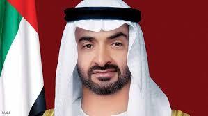Photo of ولي عهد أبوظبي يعيد تشكيل مجلس إدارة المركز الوطني للتأهيل