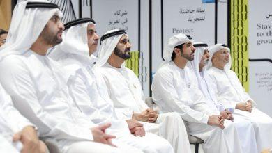 Photo of إطلاق وزارة اللامستحيل في الإمارات