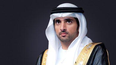 Photo of تشكيل لجنة التظلمات والشكاوي برعاية حمدان بن محمد