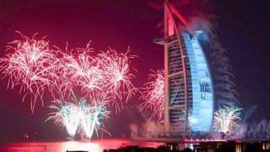 احتفال دولة الإمارات برمضان