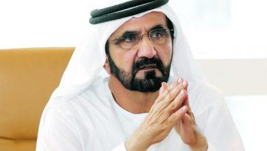 الإقامة الدائمة في الإمارات