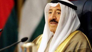 الكويت ترفض الهجوم الإرهابي