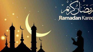 Photo of عادات رمضانية لن تجدها إلا في بلد الحرمين