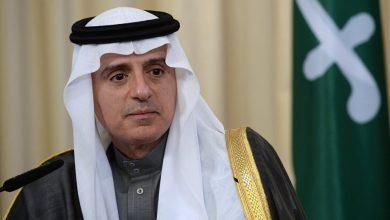 Photo of عادل الجبير وزير المملكة : السعودية لا تريد حربًا مع إيران