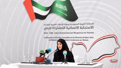مساعدات للشعب اليمني