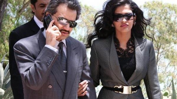 اعتقال ريم بنت الوليد بن طلال