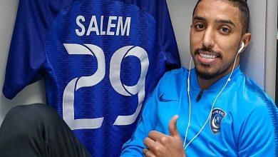 Photo of حياة اللاعب سالم الدوسري وتألقه أمام ريال مدريد وهدفه الرائع أمام النصر