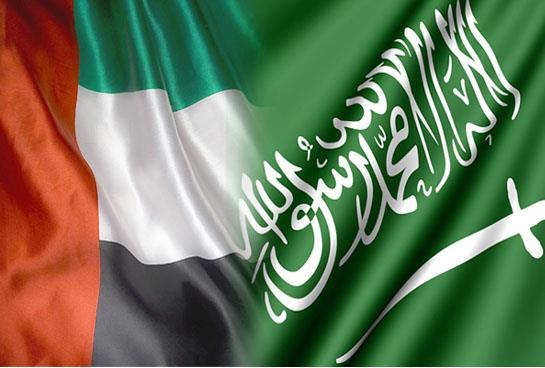 الإمارات تضرب اقتصاد السعودية