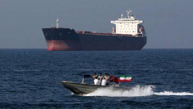 Photo of الحرس الثوري الإيراني يحتجز ناقلة نفط أجنبية