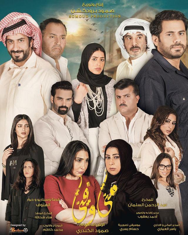 الفنانة الكويتية احلام حسن مني وفيني