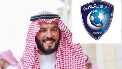 الهلال السعودي