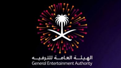 Photo of الهيئة العامة للترفيه تدعم تطوير الفن بالسعودية