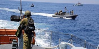 رفض إيران لوجود إسرائيل في الخليج