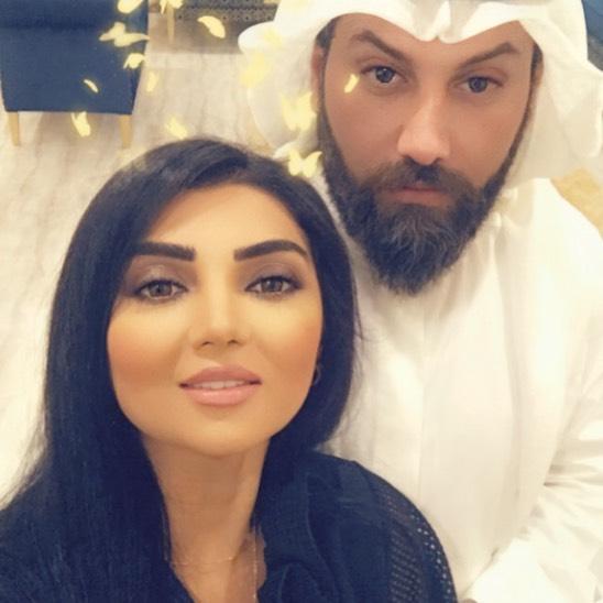 شهد الياسين وزوجها