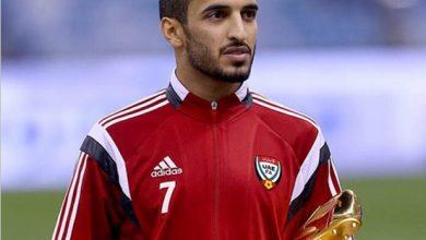 Photo of حياة اللاعب علي مبخوت مهاجم منتخب الإمارات الهداف