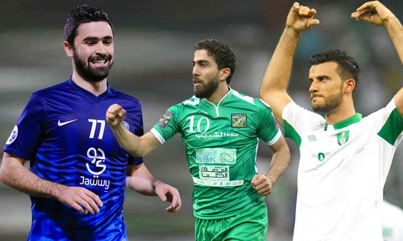 الجولة الثالثة الدوري السعودي