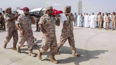 Photo of السلطات الاماراتية تعلن عن مصرع 6 جنود إماراتيين أثناء تأديتهم الخدمة في أرض العمليات