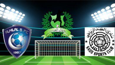 Photo of الهلال والسد نصف نهائي عربي في دوري أبطال أسيا