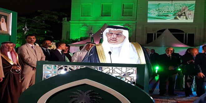 اليوم الوطني السعودي الـ89