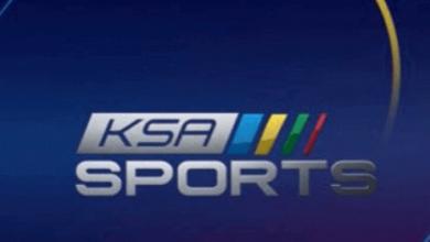 تردد القناة الرياضية السعودية 2019