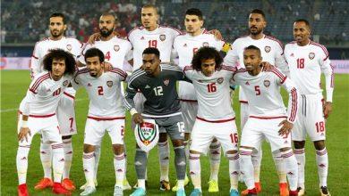 Photo of تصفيات أسيا لكأس العالم 2022 منتخب الإمارات معسكر مبكر للتكيف مع اختلاف الطقس