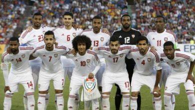 Photo of تصفيات كأس العالم 2022 الإمارات تطيح بماليزيا والمدرب يشتكي من أرضية الملعب