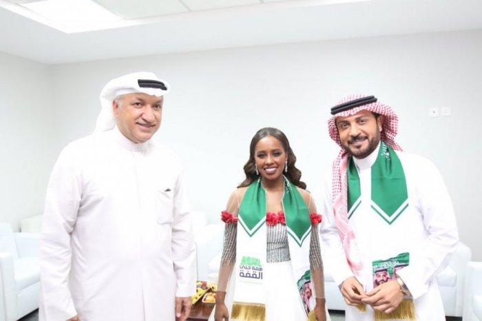 حفلات اليوم الوطني السعودي