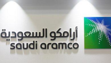 Photo of شركة أرامكو تستعيد 11.3 من إنتاجها بعد الهجمات الإرهابية