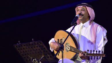 Photo of عبادي الجوهر يستعد لإحياء حفل غنائي في اليوم الوطني السعودي ال89