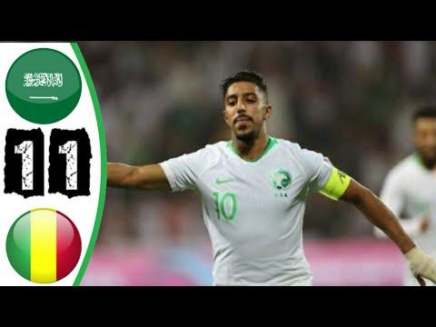 مباراة السعودية ومالي