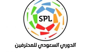 Photo of مباريات الدوري السعودي 2019 مباريات الجولة الثالثة توقيتات المباريات