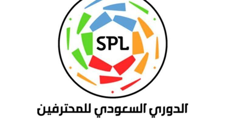 مباريات الدوري السعودي