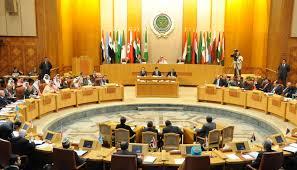 بيان جامعة الدول العربية