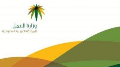 Photo of رابط التسجيل في التأهيل الشامل 1441