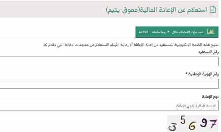رابط التسجيل في التأهيل الشامل 1441هـ